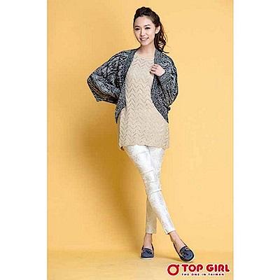 【TOP GIRL】奢華渲染毛料針織外套 - 麻花黑