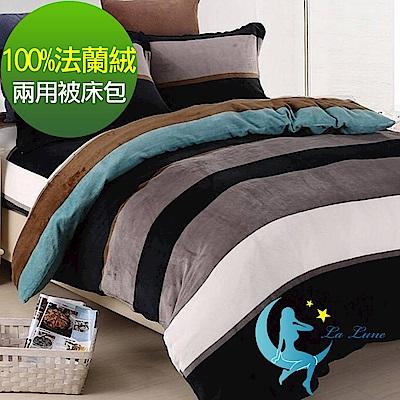 La Lune 冬季首選軒 s百分百法蘭絨雙人床包毯被四件組 素淨