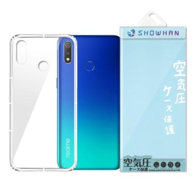 【SHOWHAN】Realme 3 氣墊防摔抗震空壓殼