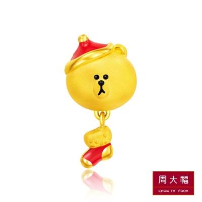 周大福 LINE FRIENDS系列 耶誕熊大黃金路路通串飾/串珠
