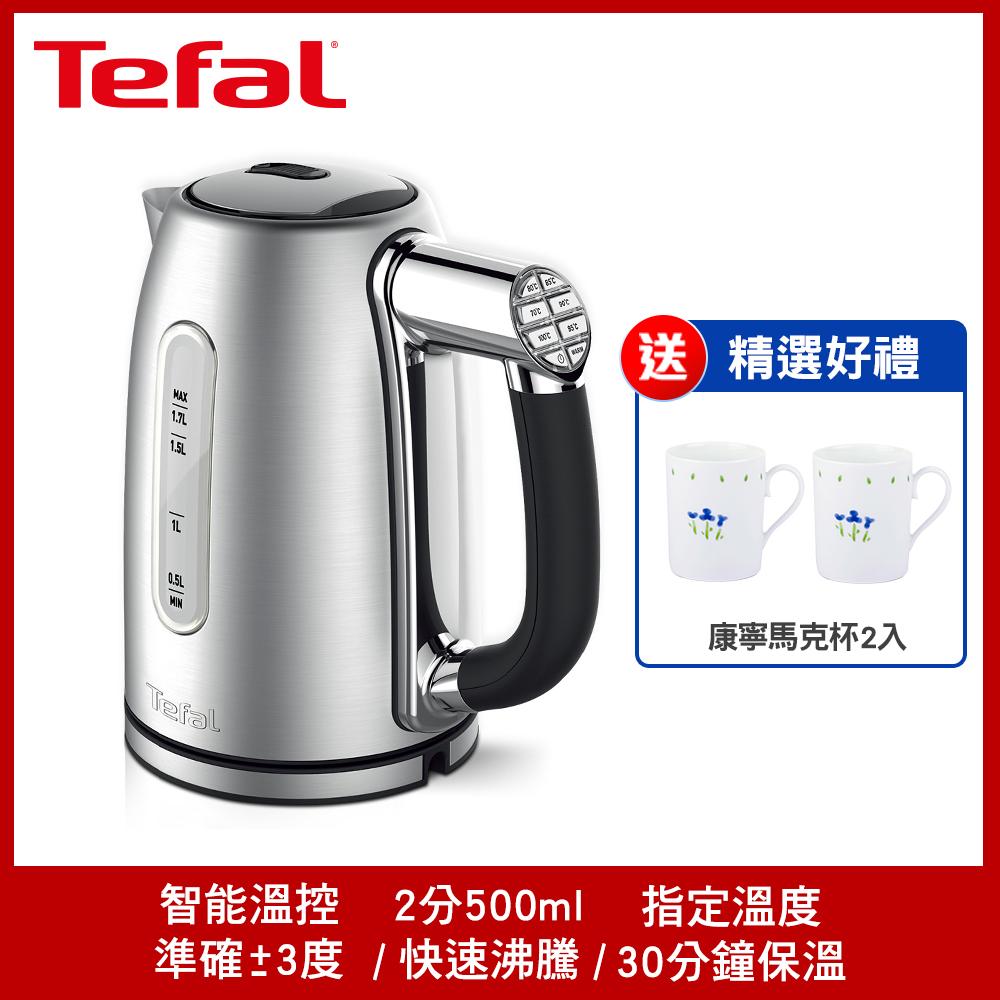 【贈康寧馬克杯組】Tefal法國特福 1.7L智能溫控電水壺 KI710D70
