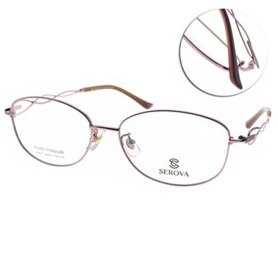 SEROVA眼鏡 氣質鏤空款/玫瑰金 #SP407 C15
