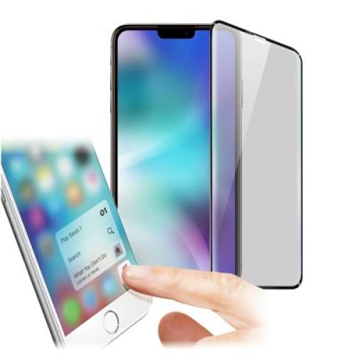 Xmart for iPhone11 Pro 5.8 防指紋霧面滿版玻璃保護貼-黑色