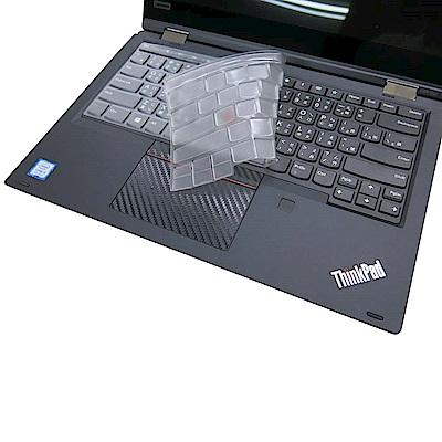 EZstick Lenovo ThinkPad L380 YOGA 奈米銀抗菌TPU鍵盤膜