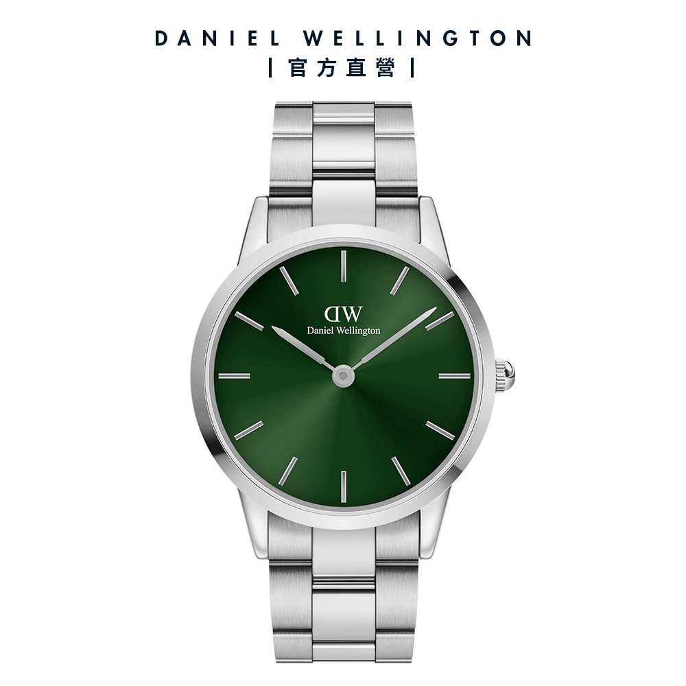 【Daniel Wellington】Iconic Link Emerald 40mm 森林綠精鋼錶 耀目亮銀 DW手錶