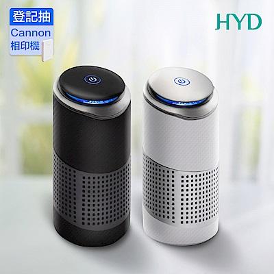 [時時樂限定]HYD HEPA負離子空氣清淨機 D-23