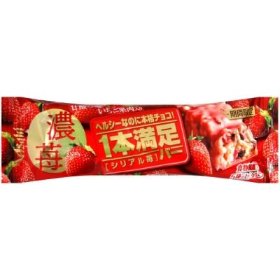 ASAHI 滿足榖物棒-草莓風味(37g)
