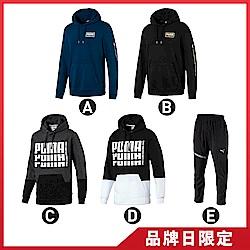 [品牌日限定]熱銷秋冬服飾(多款可選)
