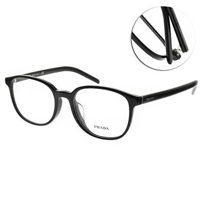 PRADA光學眼鏡 圓框款/黑 #VPR07X-F 1AB-1O1