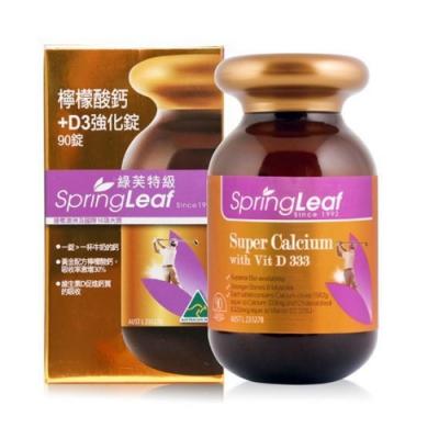 綠芙特級 檸檬酸鈣+D3強化錠 90粒/瓶(澳洲原裝進口)