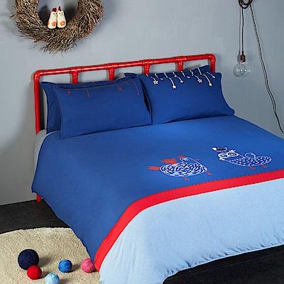 Yvonne Collection 公雞加大三件式被套組+壓縮枕一對- 深藍