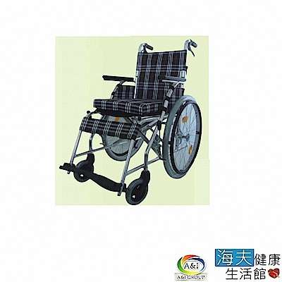 海夫健康生活館 康復 扶手外擴鋁輪椅(風動)