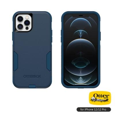 OtterBox iPhone 12/12 Pro (6.1吋)專用 雙層防摔吸震手機保護殼-Commuter通勤者系列■藍