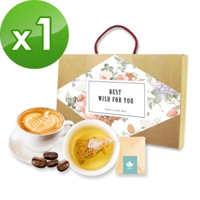 順便幸福 午茶禮盒組(咖啡豆+茶-隨享包)