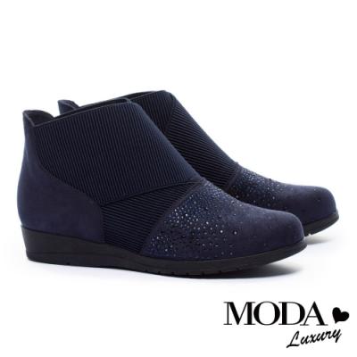 短靴 MODA Luxury 璀璨星鑽異材質拼接楔型低跟短靴-藍