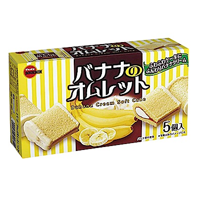Bourbon北日本 香蕉奶油風味蛋糕(95g)