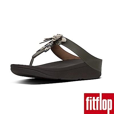 FitFlop CONGA夾腳涼鞋灰綠色