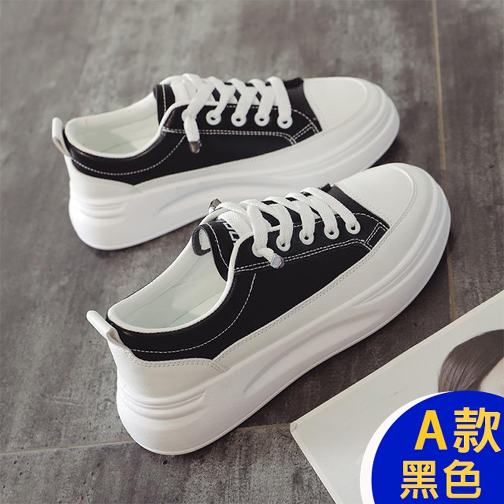 [韓國KW美鞋館]-(預購)百搭時尚好穿運動鞋 (A款-黑色)