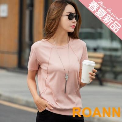 圓領拼接壓摺短袖T恤 (共三色)-ROANN