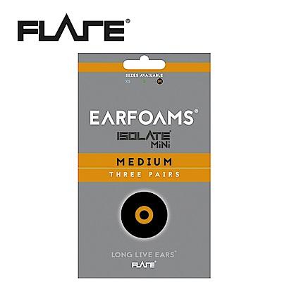 Flare EFS-MINI-MED 替換記憶耳塞 尺寸中