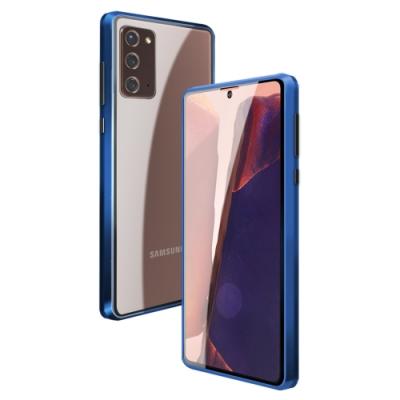 三星 Galaxy Note 20 360度全包 磁吸雙面鋼化玻璃 手機殼 藍色款 (Samsung Note 20手機殼 Note 20保護殼)