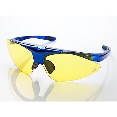 【Z-POLS】MIT頂級可掀設計寶藍框搭配夜用黃防爆PC頂級運動眼鏡