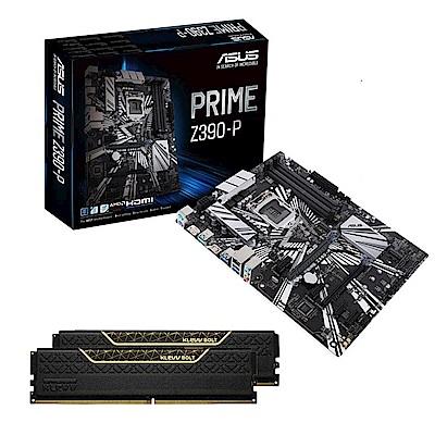 華碩PRIME Z390-P主機板+ KLEVV 32G記憶體