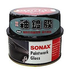 SONAX釉鍍膜-深色車專用500ml-急速配