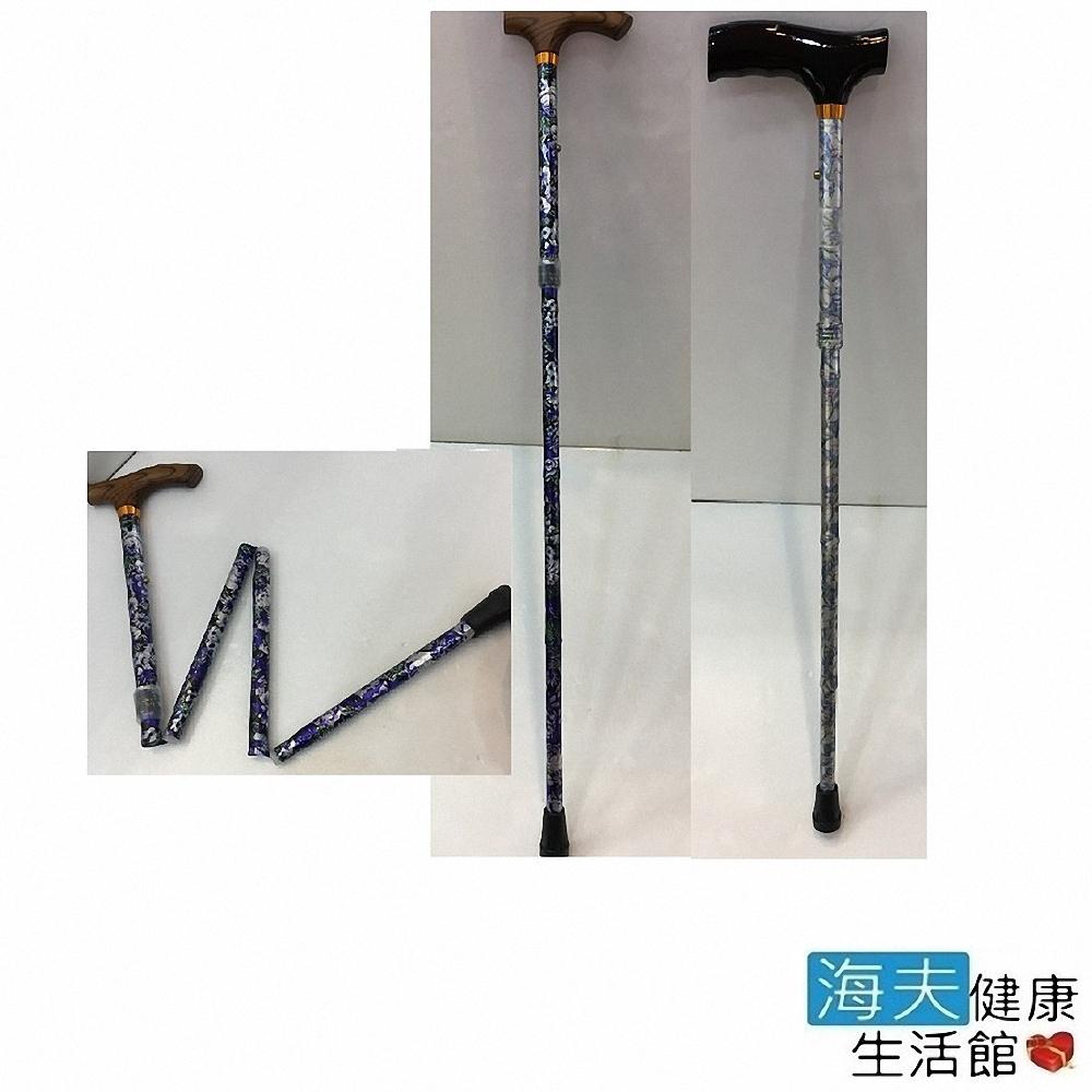海夫健康生活館 木柄摺疊 木握把 日式高級伸縮手杖