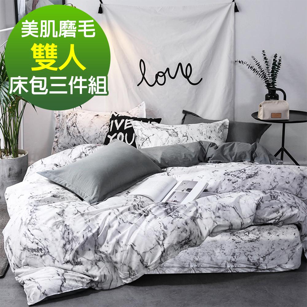 Ania Casa 大理石 柔絲絨美肌磨毛 台灣製 雙人床包枕套三件組