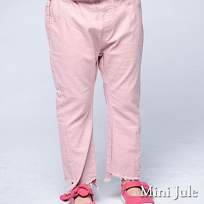 Mini Jule 長褲 不規則下擺鬚鬚造型鬆緊純色彈性長褲(豆粉)