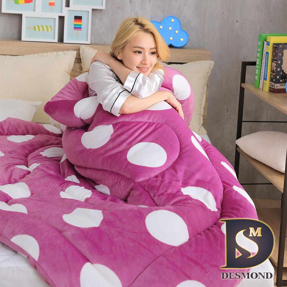 岱思夢 台灣製 極緻保暖雙面法蘭絨暖暖被 特厚款 2.5KG 粉紅點點