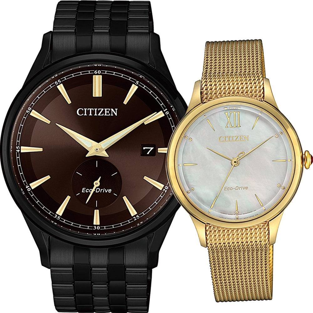 CITIZEN 幸福之吻光動能對錶(BV1115-82X+EM0812-89D)