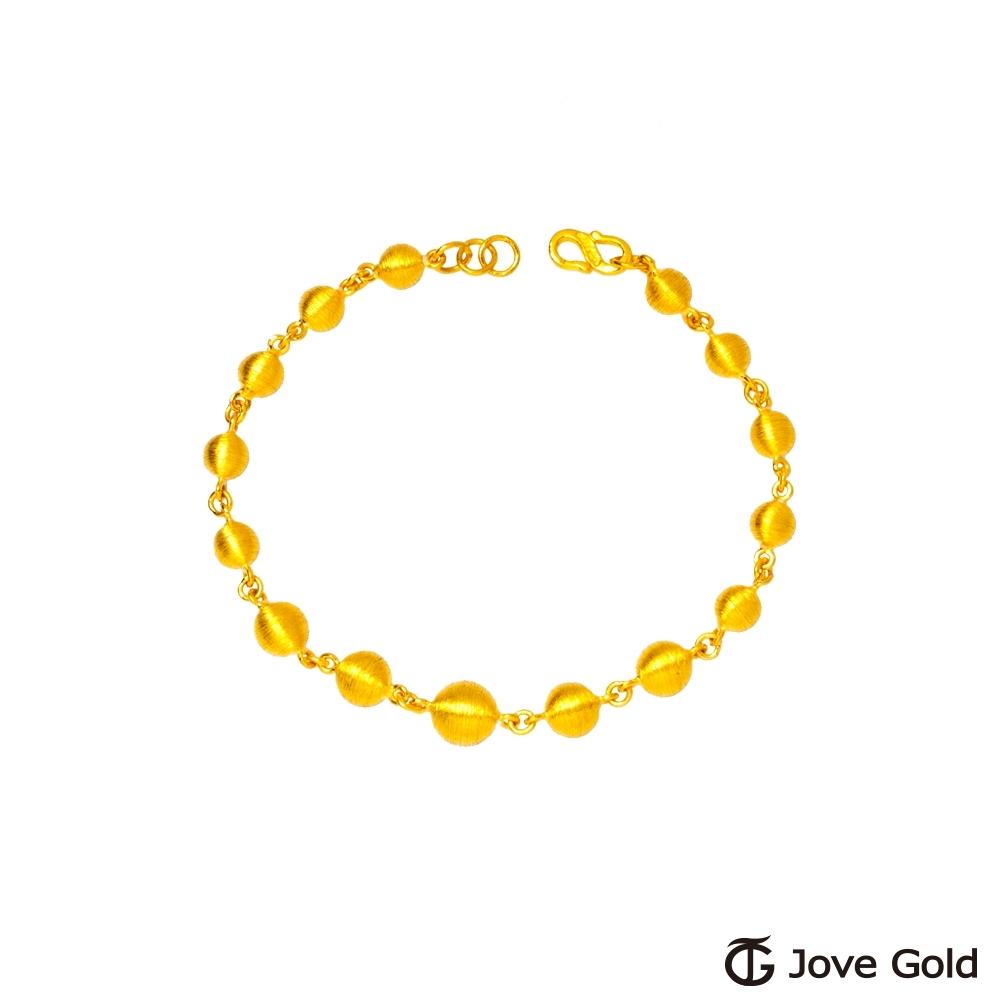Jove Gold 漾金飾 情話綿綿黃金手鍊