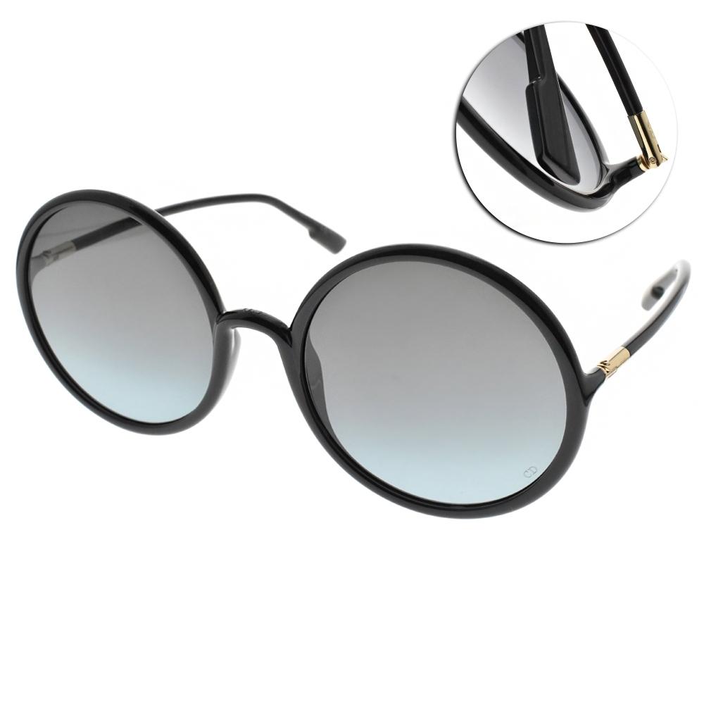 DIOR太陽眼鏡  優雅復古大圓框款/黑-漸層藍 #SOSTELLAIRE3 8071I