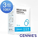 Gennies奇妮-超薄瞬吸防溢乳墊3包108片裝(GX01)