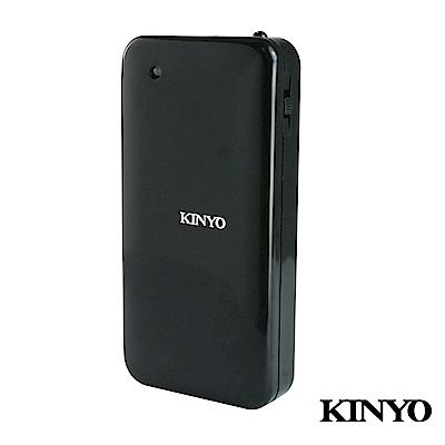 KINYO 行動電源盒(18650鋰電池充電器)CQ435