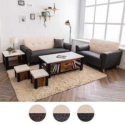 時尚屋  畢維斯2+3人座雙色透氣貓抓皮沙發(共3色)+本森茶几