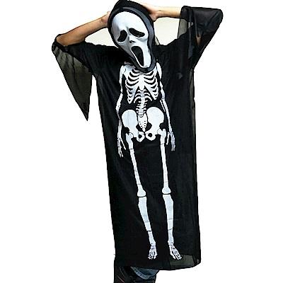 摩達客 萬聖派對變裝-黑白骷髏骨架鬼衣長罩衫+驚聲尖叫面具1+1組合