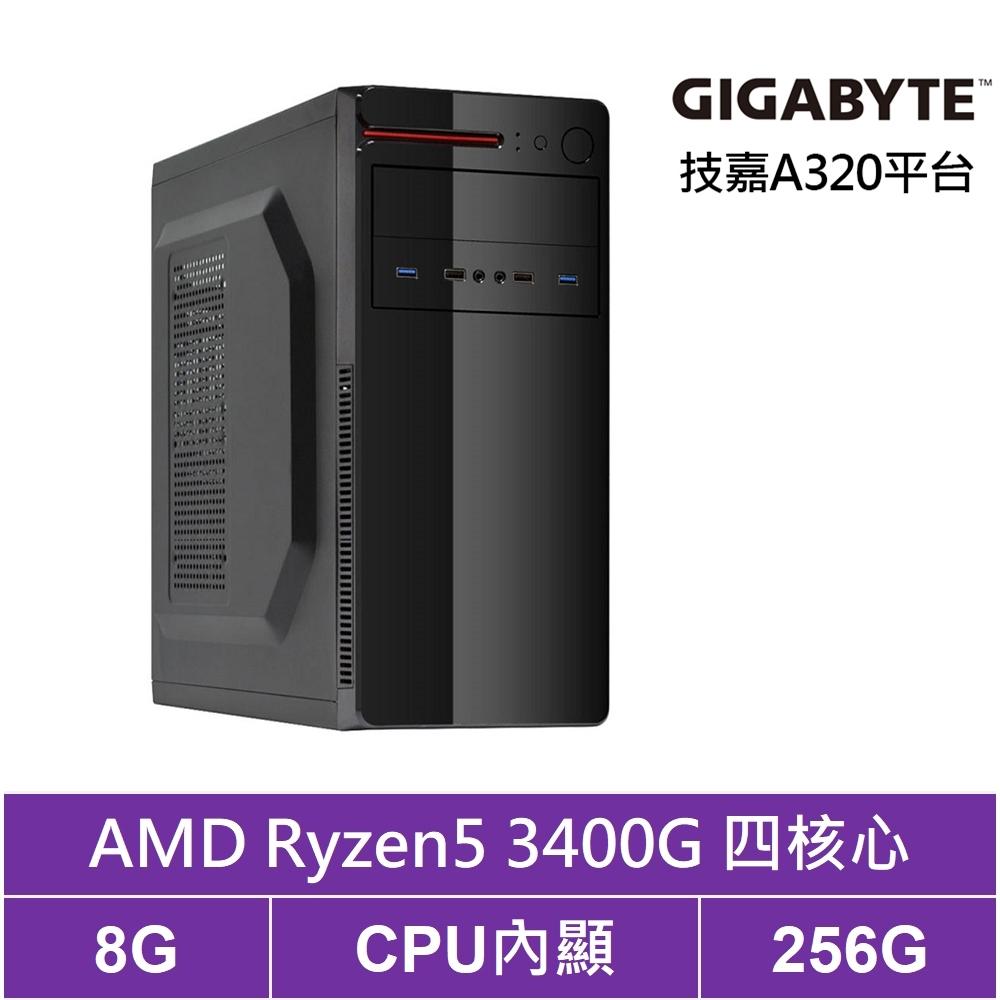 技嘉A320平台[藍月弩兵]R5四核效能電腦