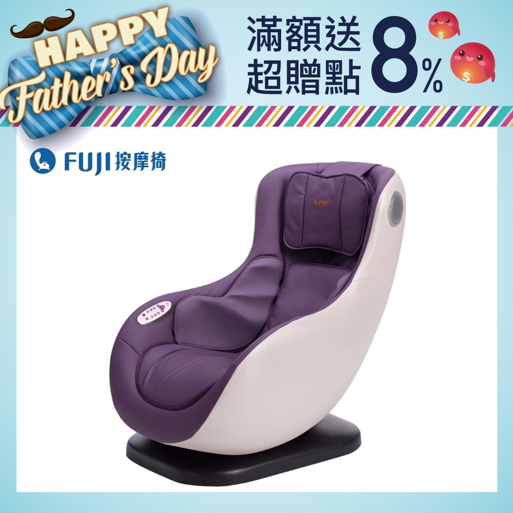 【加碼送8%超贈點】FUJI按摩椅 愛沙發按摩椅 FG-808M