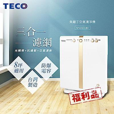 TECO東元 8坪 負離子空氣清淨機 NN1601BD 福利品