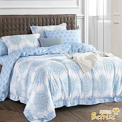 Betrise寶麗藍  加大-3M專利天絲吸濕排汗三件式床包枕套組