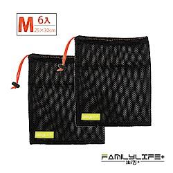 FL生活+ (6入組)超耐磨透氣束口收納袋-25*30公分