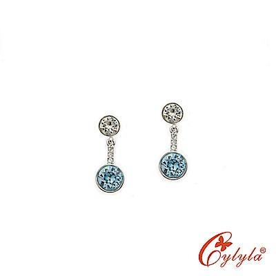 Cylyla思琳娜 垂墜巧鑽奧晶耳飾EP-29441G 藍色