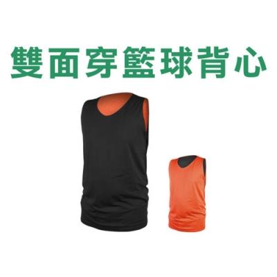 INSTAR 男女 雙面籃球背心 黑橘