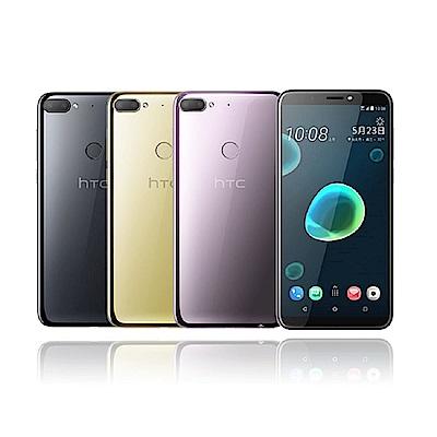 【福利品】HTC Desire 12+(3G/32G)6吋雙主鏡頭手機