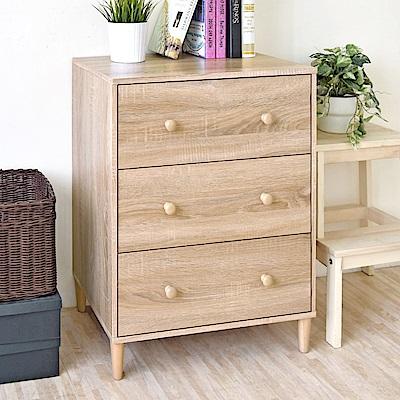 《HOPMA》DIY巧收和風實木腳三抽斗櫃/收納櫃/抽屜櫃-寬60.5 x深40.5 x高74cm