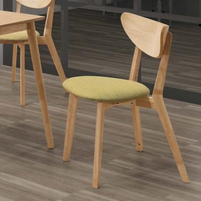 H&D 馬可本色綠布餐椅