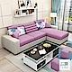 典雅大師  考尼特L型沙發含凳/四色